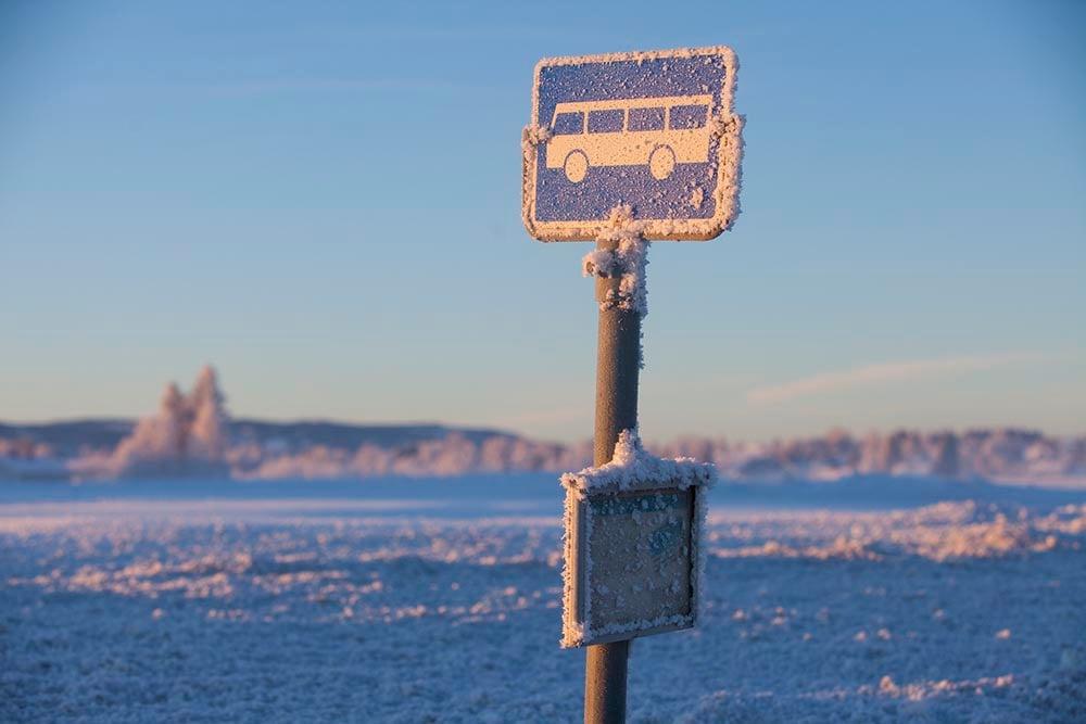 A bus stop sign